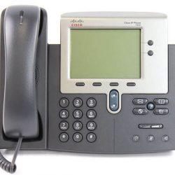 Cisco 7841 IP Phone (CP-7841-K9=) (New) - telecomdepotdirect com